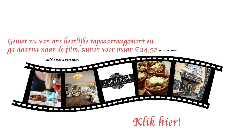 site-banner-bios